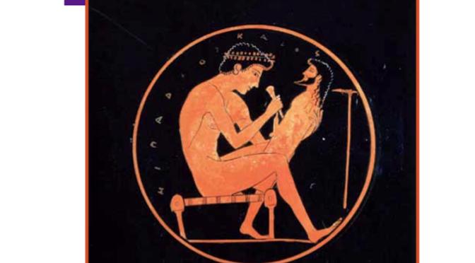 Conférences vidéos : François Lissarrague «Anthropologie et images en Grèce ancienne : questions de méthode»