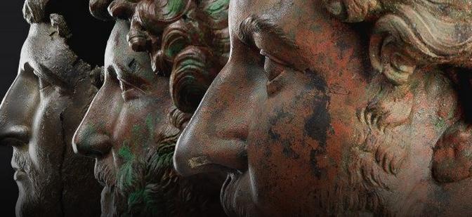 Actualités : exposition «Hadrian, an Emperor Cast in Bronze»