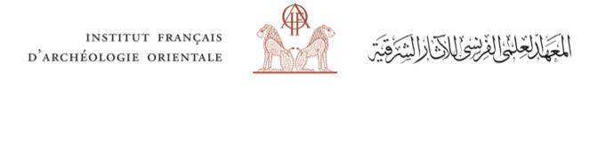 Actualités : journée d'étude «Rencontres en archéométrie»