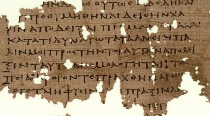Ressources : répertoire des sources philosophiques antiques