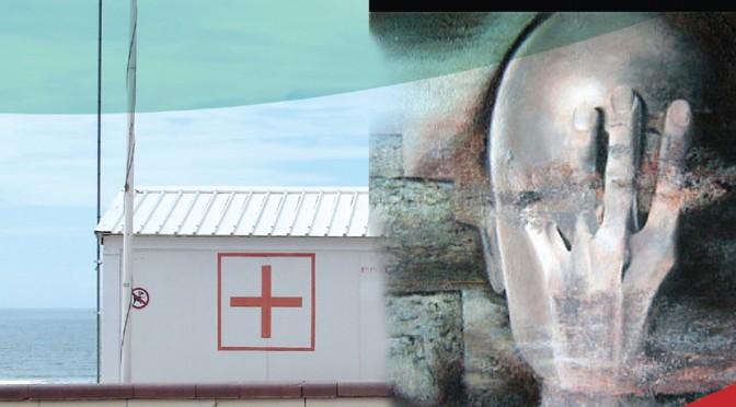 Actualités : colloque «La Honte : problématiques antiques et contemporaines»