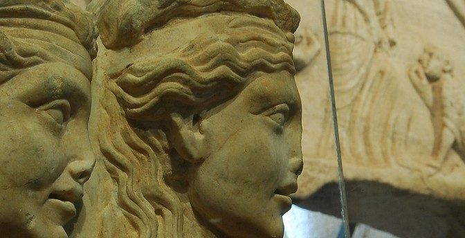 Actualités : exposition «Confidentiel – Être femme dans la Grèce antique»