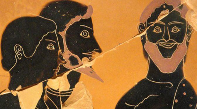 Actualités : journée d'étude «Pensée méta-figurative : enchâssements d'images dans l'Antiquité et au Moyen Âge»