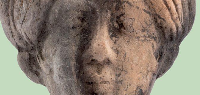 Exposition : «figures de la terre»