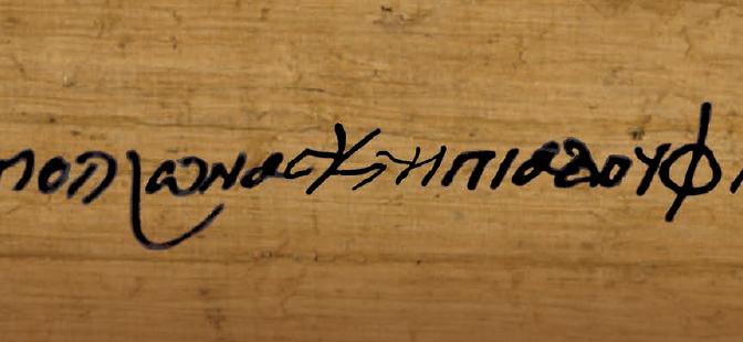 Horapollon – Hellénisme et hiéroglyphes dans l'Antiquité tardive