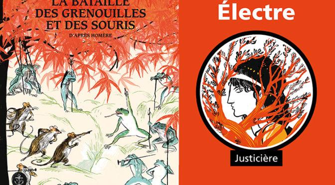 2 ouvrages jeunesse sur l'Antiquité aux Éditions amaterra
