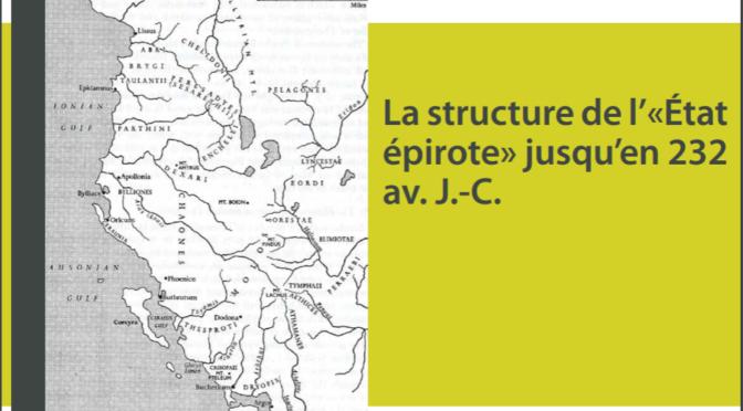 La structure de l' «Etat épirote» jusqu'en 232 av. J.-C